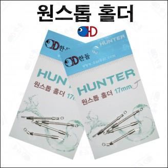 원스톱 편납 홀더 소포장