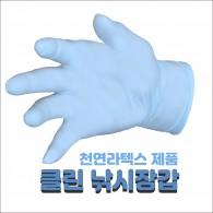 천연라텍스 장갑 소포장[1컬례]