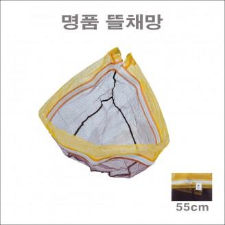 한돌 명품 뜰채망[경심 고운망] 55cm