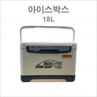 슈퍼바이저 아이스 박스 18L